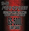 【メール便・送料無料・代引不可】【3セット】FERNANDES/フェルナンデス GS-500L [10-46] エレキギター弦【smtb-TK】