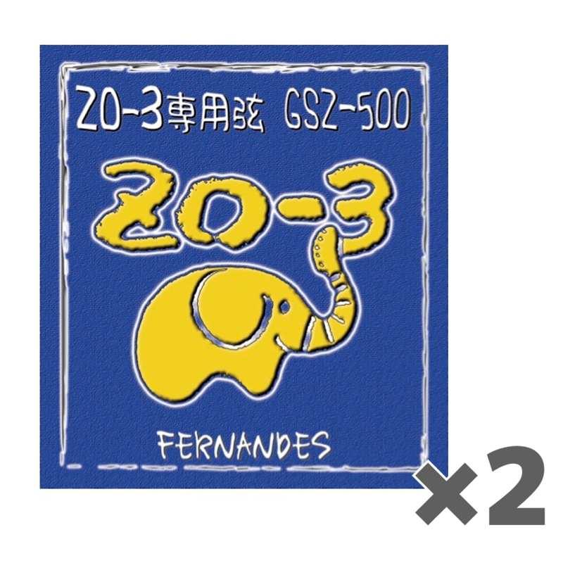 ギター用アクセサリー・パーツ, エレキギター弦 2FERNANDES GSZ-500 ZO-3 smtb-TK
