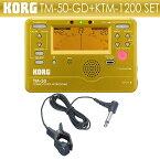 【メール便・送料無料・代引不可】KORG コルグ TM-50-GD + KC KTM1200 チューナー/メトロノーム + コンタクトマイクセット 【smtb-TK】