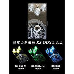 【送料込】KellySIMONZKSEFFECTORKS-ODXII3モード搭載オーバードライブ/ブースター【smtb-TK】
