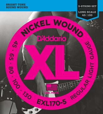 【メール便・送料無料・代引不可】【1セット】D'Addario/ダダリオ EXL170-5 5弦ベース弦 5-String/Long【smtb-TK】