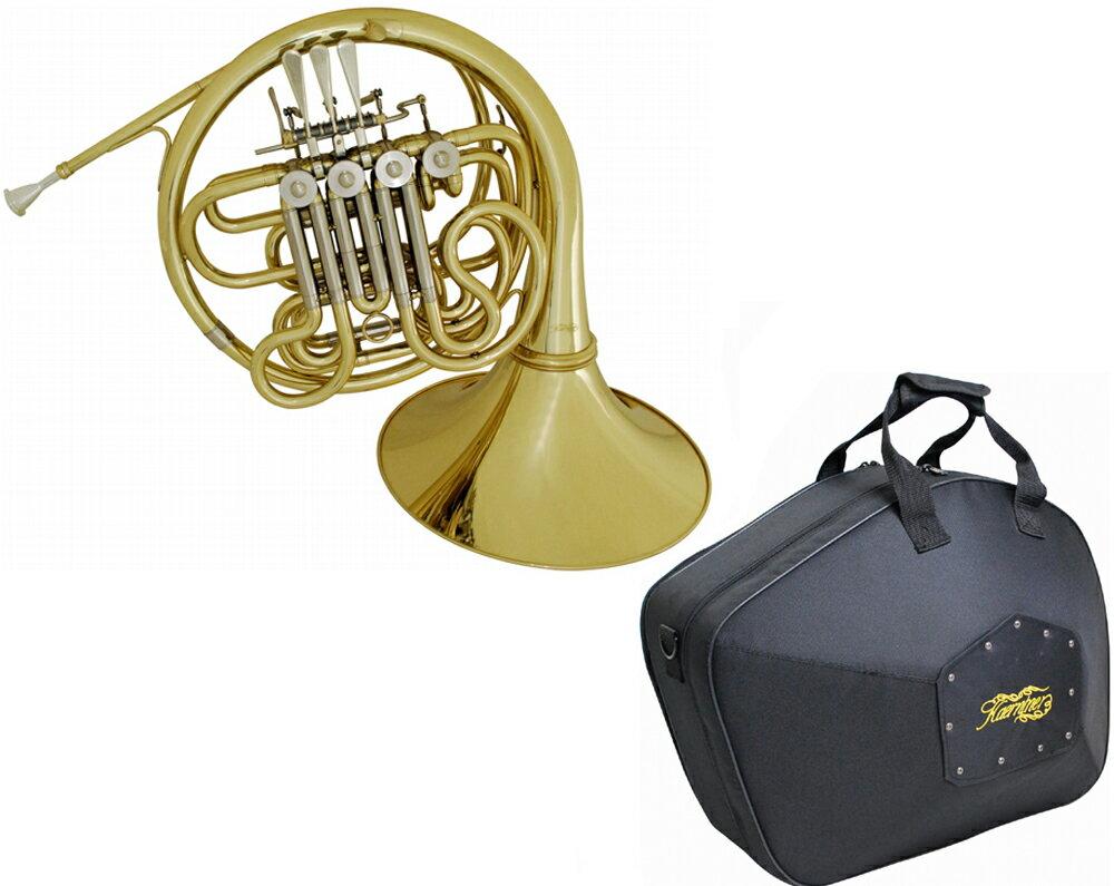 金管楽器, ホルン 4KAERNTNER KFH130 smtb-TK