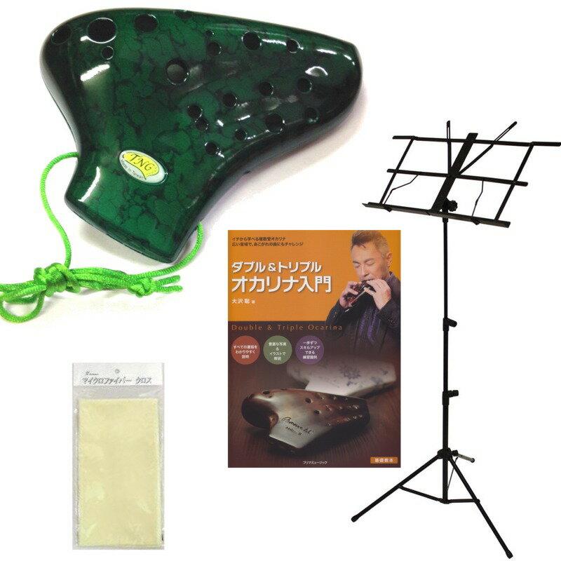 アクセサリー・パーツ, その他 4TNG Pla03-AC-Green AC smtb-TK