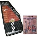 【送料込】【教則DVD付】アリア ARIA ACH-21 コードハープ/オートハープ 【smtb-TK】