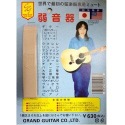 【メール便・送料無料・代引不可】GRANDGUITARギターその他弦楽器用ミュート/弱音器【smtb-TK】