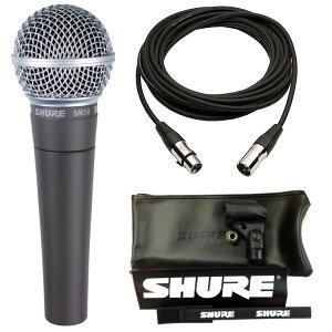 【ポイント10倍】【送料込】【Monster Cableマイクケーブル付7点セット】SHURE/シュア SM58-LCE ボーカルマイク【正規品2年保証】【smtb-TK】