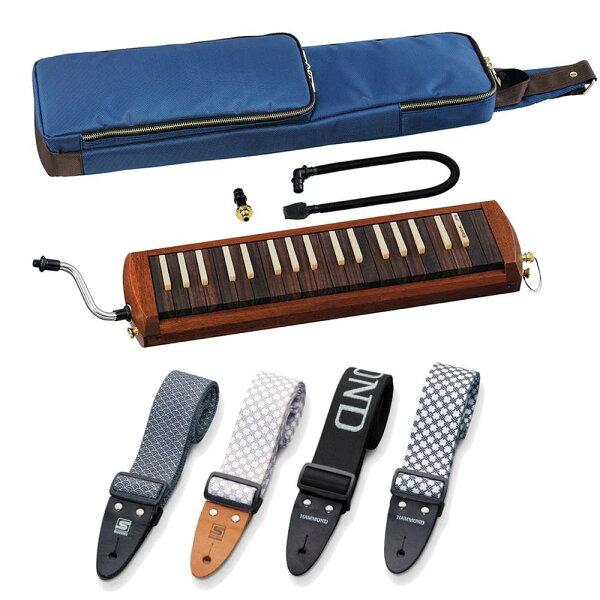 込  純正ストラップ付(4種類より選択) SUZUKIスズキW-37木製鍵盤ハーモニカ smtb-TK
