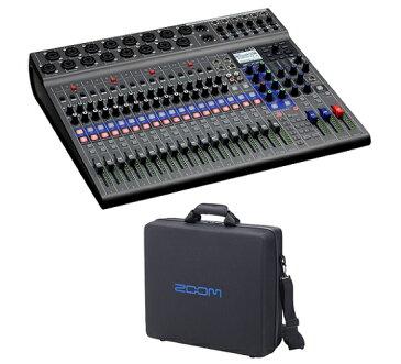 【ポイント5倍】【送料込】【純正キャリングバッグ/CBL-20付】ZOOM ズーム LiveTrak L-20 20-Track Live Mixer / Recorder スリーピースも、大編成バンドも【smtb-TK】