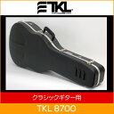 【ポイント2倍】【送料込】【数量限定特価】TKL 8700 クラシックギター用ハードケース 【smtb-TK】