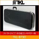 【送料込】【数量限定特価】TKL 8730 ストラトその他エレキギター用ハードケース 【smtb-TK】