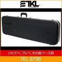 【ポイント2倍】【送料込】【数量限定特価】TKL 8736 ジャズベ、プレベ、その他ベース用ハードケース 【smtb-TK】