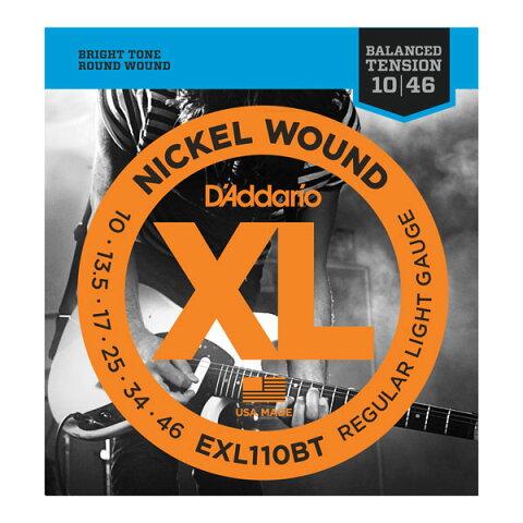 【ポイント2倍】【メール便・送料無料・代引不可】【10セット】D'Addario/ダダリオ EXL110BT Balanced Tension Strings エレキギター弦 Regular Light/10-46【smtb-TK】