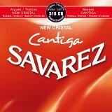 【ポイント2倍】【メール便・送料無料・代引不可】【1セット】SAVAREZ/サバレス 510CR NEW CRISTAL/CANTIGA クラシックギター弦セット Normal tension【smtb-TK】
