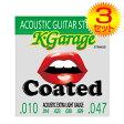 【メール便・送料無料・代引不可】【3セット】K-GARAGE A/G 10-47 HQCアコースティックギター用 コーティング弦【smtb-TK】