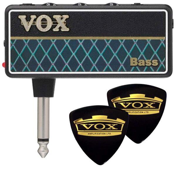 2倍  メール便・・代引不可   VOXピック2枚付 VOX/ヴォックスamPlug2BassAP2-BSワイドレンジ設計なベ