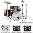 【送料込】【SABIAN SBR シンバル】Pearl パール DMP925S/C-DS DECADE Maple STANDARD ドラムセット 【smtb-TK】