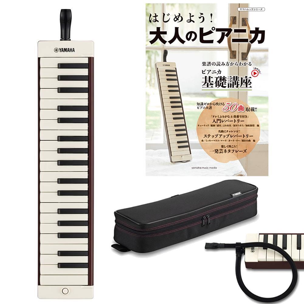管楽器・吹奏楽器, 鍵盤ハーモニカ 2 YAMAHA P-37EBR 37 smtb-TK