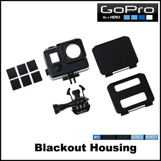 GoPro GOPRO 配件 blackouthouging
