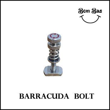 BONBAS BARRACUDA BOLT ボンバス バラクーダボルト フィンボルト クイックボルト ロングボード ファンボード センターフィン BOXフィン サーフボード  売れ筋