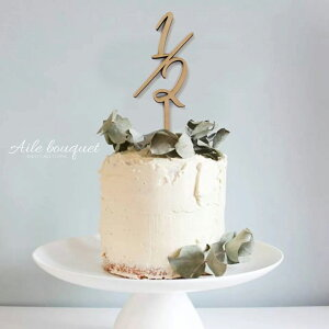 1/2 ハーフバースデー ケーキトッパー 木 木製 ナチュラル ウッド 6ヶ月 誕生日 誕生日ケーキ 1歳 バースデーフォト