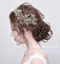 小枝カチューシャ小枝アクセサリー小枝ヘッドピースウェディングヘッドドレスカチュームシルバーゴールド結婚式