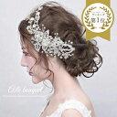 透かしリーフ ヘッドドレス コーム シルバー 小枝アクセサリー ウェディング 結婚式 ブライダル ヘッドアクセサリー ヘッドパーツ