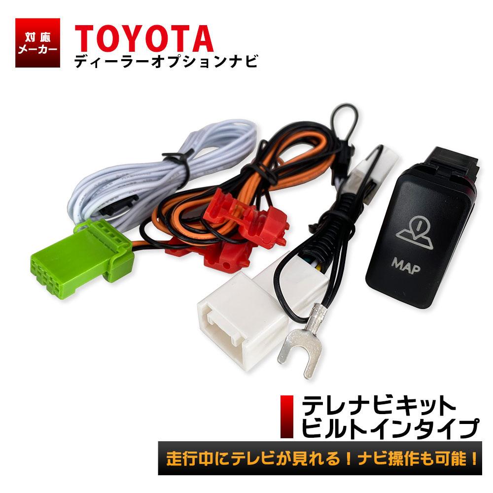 カーナビ・カーエレクトロニクス, その他  NCP81 NCP85 H15.10H18.4 TYPE-B TV TV TV