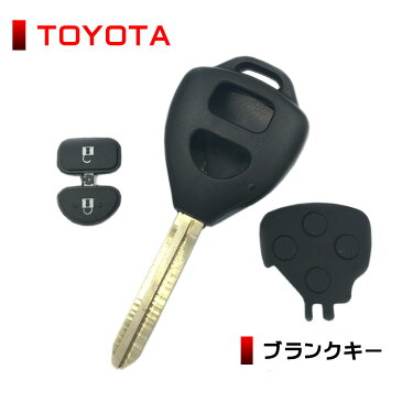 メール便 送料無料 ブランクキー トヨタ車対応 2ボタン ハイエース カギ 鍵 純正 割れ交換に キーレス スペアキー 合鍵 などに カギ 鍵 純正 割れ交換に