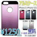 �ڥ�ӥ塼��ƥ��������̵���ۥ��å�����ߥ�������֥�å����Ĵ�Ȥ����ġ��ȥ顼��iPhone5iPhone5s������
