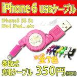 iPhone5/iPhone5s��USB���ť����֥�饤�ȥ˥����֥�������Ӥ�����ʴ���꼰��֥�å�