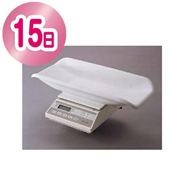 【あす楽】【レンタル15日まで】タニタ 5g単位 デジタル すこやか5g / 【 ベビー用品 ベビースケール】【レンタル】産院 産婦人科で使用されている体重計 量り 母乳量 赤ちゃん用品 はかり