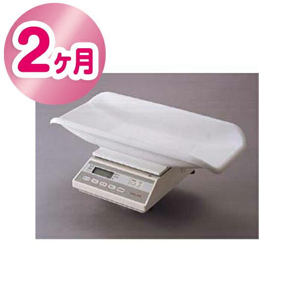 【レンタル2ヶ月】【特別特価】【レンタル】 タニタ 5g単位 デジタル すこやか5g / 【 ベビー用品 ベビースケール】【レンタル】産院 産婦人科で使用されている体重計 量り 母乳量