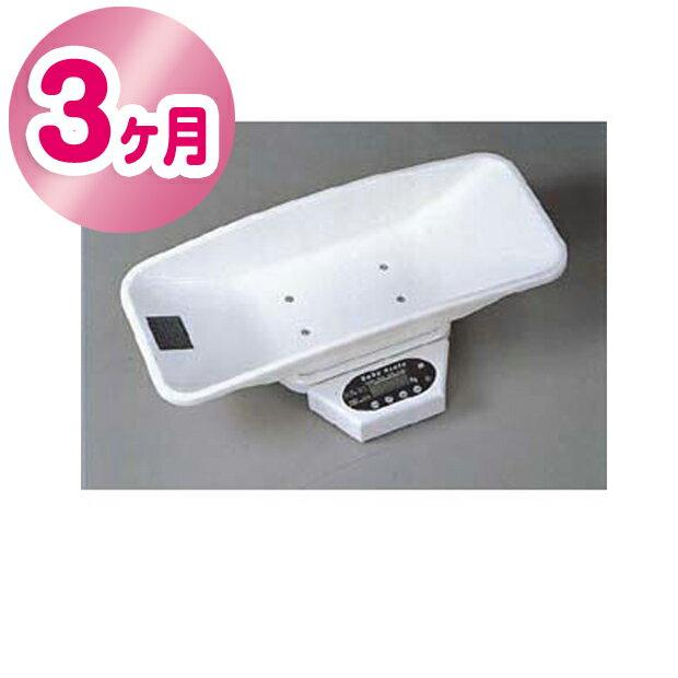 【レンタル3ヶ月】ミサキ デジタル大樹 10g / 【 ベビー用品 ベビースケール】【レンタル】体重計 量り 母乳量 赤ちゃん用品 はかり