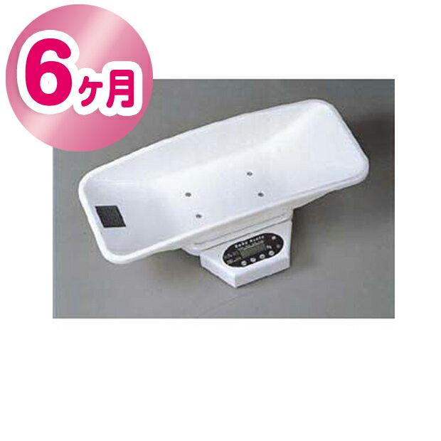【レンタル6ヶ月】ミサキ デジタル大樹 10g / 【 ベビー用品 ベビースケール】【レンタル】体重計 量り 母乳量 赤ちゃん用品 はかり