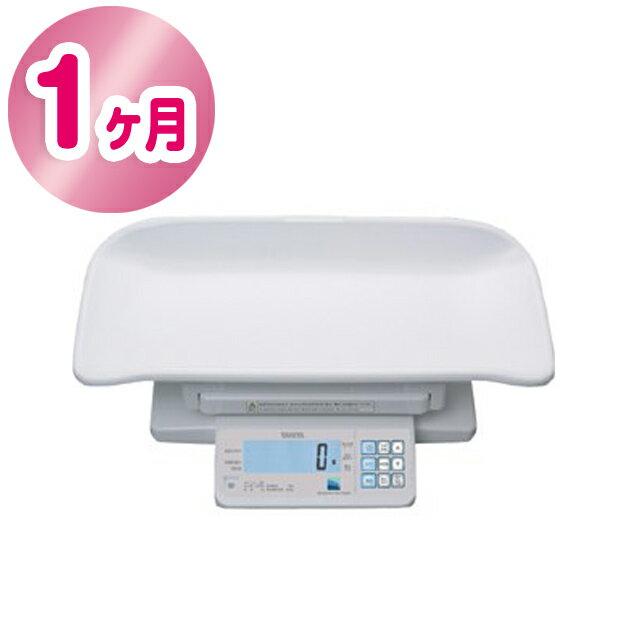 【あす楽】【レンタル1ヶ月】タニタ 5g単位 デジタルベビースケール 5g BD-715A / 【 ベビー用品 ベビースケール】【レンタル】産院 産婦人科で使用されている体重計 量り 母乳量 赤ちゃん用品 はかり BD715