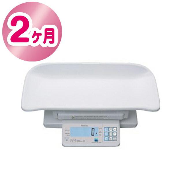【あす楽】【レンタル2ヶ月】タニタ 5g単位 デジタルベビースケール 5g BD-715A / 【 ベビー用品 ベビースケール】【レンタル】産院 産婦人科で使用されている体重計 量り 母乳量 赤ちゃん用品 はかり
