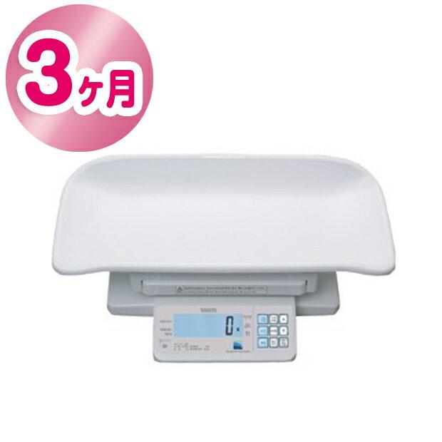 【レンタル3ヶ月】タニタ 5g単位 デジタルベビースケール 5g BD-715A / 【 ベビー用品 ベビースケール】【レンタル】産院 産婦人科で使用されている体重計 量り 母乳量 赤ちゃん用品 はかり BD715