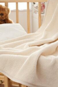 フジキ 【国産】 無添加コットン シール織 綿毛布【ラッキーシール対応】