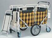 五十畑工業 スワン チャイルドエアバス A014 / 大人数 いそはた工業 保育園 幼稚園 託児所 お散歩 大型ベビーカー 6人乗り 六人乗り 8人乗り 八人乗り ノーパンクタイヤ標準装備
