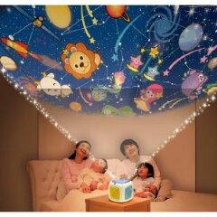 家族みんなで楽しいおやすみタイムを☆タカラトミー 天井いっぱい!おやすみホームシアター / ...