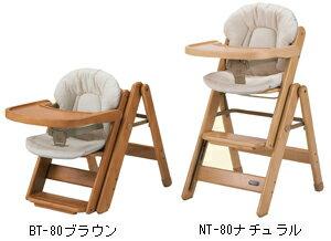 北川木工 ミーブルスライドチェア 【レンタル2ヶ月】【 ベビー用品 】【レンタル】