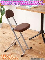 高さ調整キッチンチェア折りたたみ椅子台所いす作業椅子補助椅子高さ無段階調節式♪