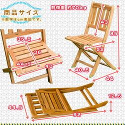 ガーデンチェア折りたたみ2脚セットアウトドアチェアフォールディングチェア椅子ガーデンインテリアアカシア材♪【05P04Jul15】