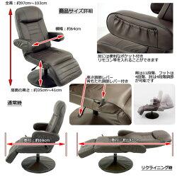 11段階リクライニングチェア油圧昇降式リビングチェアTVチェアフットレスト4段階可動椅子休憩チェア合皮♪【05P13Dec15】