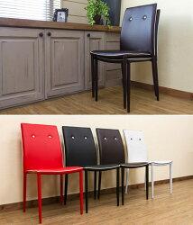 ダイニングチェア合皮レザーリビングチェアスタッキングチェアダイニング椅子食卓チェアいすチェアー同色2脚セット♪