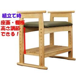天然木製玄関チェア肘付棚付エントランスチェア玄関スツール玄関腰掛けアームレスト付座面高調節可能♪