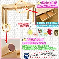 天然木製デスク幅120cm奥行き45cm机テーブル木製幅120cm作業用つくえ引出し収納2杯付♪