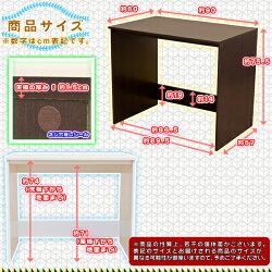 シンプルデスク幅90cm奥行き60cm机作業台パソコンデスクPCデスクテーブル天板厚1.5cm♪