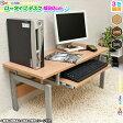 ローデスク 幅90cm パソコンデスク ロータイプデスク PCデスク ワークデスク スライドテーブル付 ♪