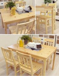 北欧風ダイニングセット4人用ダイニングテーブル椅子4脚木目食卓テーブル幅118cmダイニングチェア四人用5点セット♪【05P23Sep15】